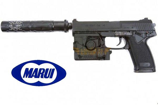 Mantenimiento de la pistola MK23 SOCOM de Tokio Marui Técnico