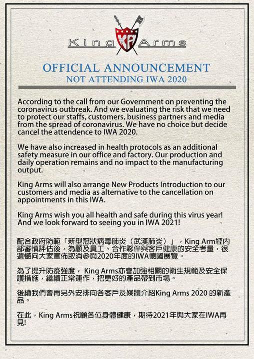 King Arms anuncia su no asistencia a la IWA 2020 Ferias