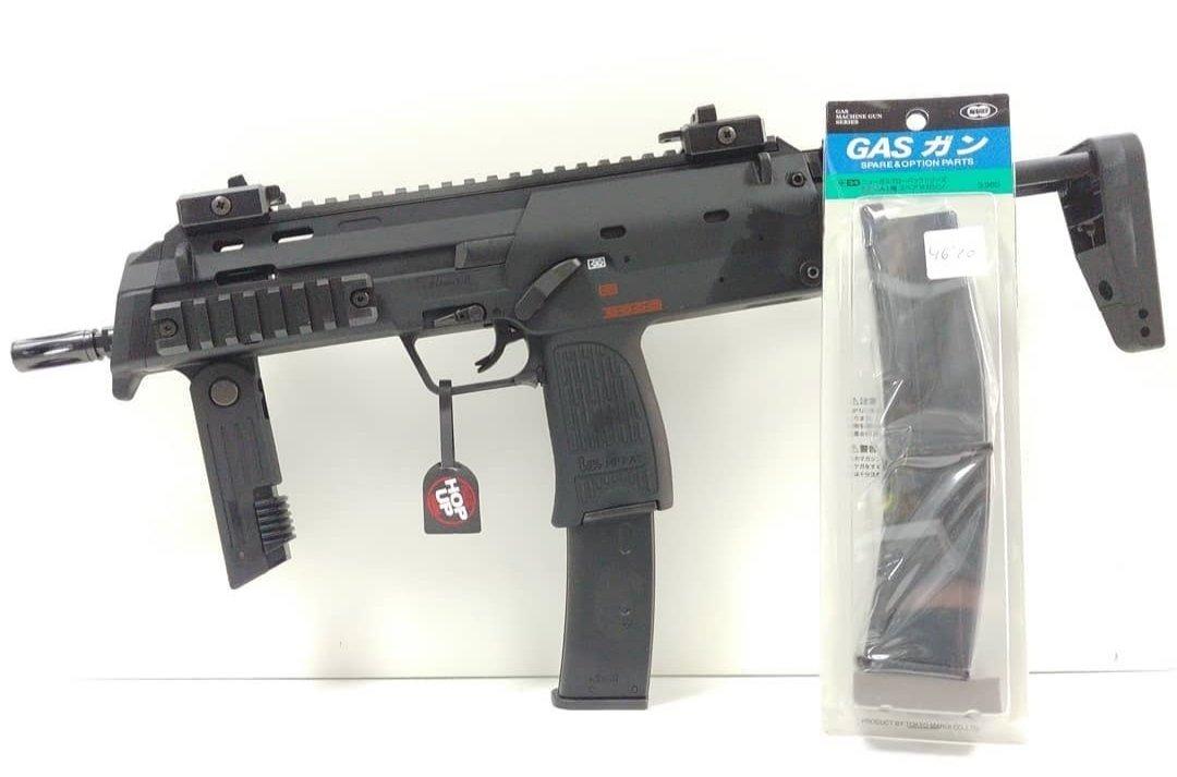 MP7 A1 GBB de Tokyo Marui en oferta en Barna Airsoft! Tiendas